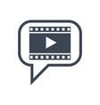 video marketing glyph icon vector image vector image