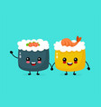 cute happy funny smiling sushiroll vector image vector image