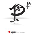 English alphabet in Japanese style - P vector image