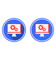 monitor and mechanism round flat icon service vector image