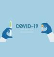 anti covid19 19 vaccine concept