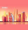 dubai uae cityscape architecture background vector image