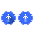 man round flat icon stickman icon isolated on vector image vector image