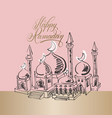 ramadan modern greeting card design vector image