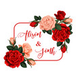 roses flowers frame with names vector image