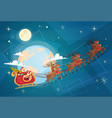 santa claus flying in sleigh in sky with reindeers vector image