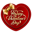 Valentine card with the inscription vector image