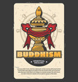 buddhism oriental religion poster with gold vessel vector image