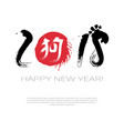 chinese calligraphy 2018 black brush stamp with vector image