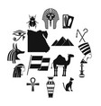 egypt travel items icons set simple style vector image vector image