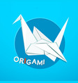origami concept design vector image vector image