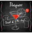 alcoholc cocktail daiquiri party summer poster vector image vector image
