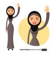 arab woman waving her hand cartoon vector image vector image