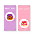 bakery shop card template with place for text vector image vector image