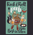 banner for rock-n-roll pub with funny beer barrel vector image vector image