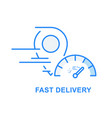 fast delivery and speedy shipping icon - location vector image