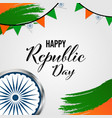 happy republic day vector image vector image