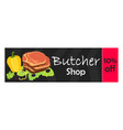 coupon on sale for fresh meat made in flat style vector image vector image
