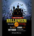 halloween party invitation with scary dracula vector image vector image