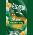 happy arabian national day festive poster vector image vector image