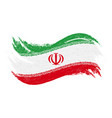 national flag of iran designed using brush vector image