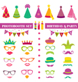 Photobooth Birthday and Party Set vector image vector image