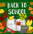 back to school books and chalkboard poster vector image vector image
