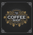 coffee shop logo vintage luxury banner template vector image vector image