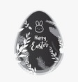 happy easter bunny in the forest vector image vector image