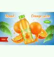 orange ads placard vitamins juice bottle vector image vector image