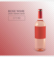 photorealistic bottle red wine on a transparent vector image vector image