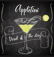 appletini cocktail hand drawn drink on white vector image vector image