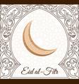 eid al-fitr mubarak greeting card banner vector image
