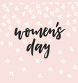 8th march womens day greeting card invitation vector image vector image