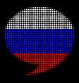 halftone russian quote icon vector image