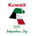 kuwait independence day background vector image