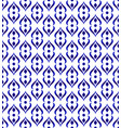 modern blue pattern vector image vector image