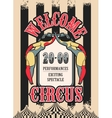 retro poster circus vector image vector image