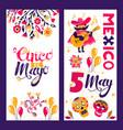 cinco de mayo mexico celebration flyer vector image vector image