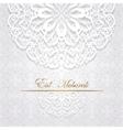 Eid Mubarak celebration vector image vector image
