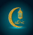 holy month with arabian lamp ramadan kareem vector image