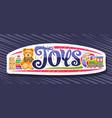 banner for kids toys vector image