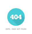 page not found background vector image vector image