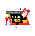 special price promo tag with presents black spots vector image