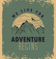 travel banner with mountain and inscription vector image vector image