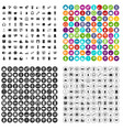 100 sales icons set variant vector image vector image