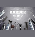 barber shop realistic background vector image vector image