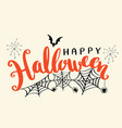 happy halloween lettering vector image vector image