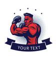 mma fighter logo design template mascot vector image vector image