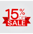 sale off discount text vector image vector image